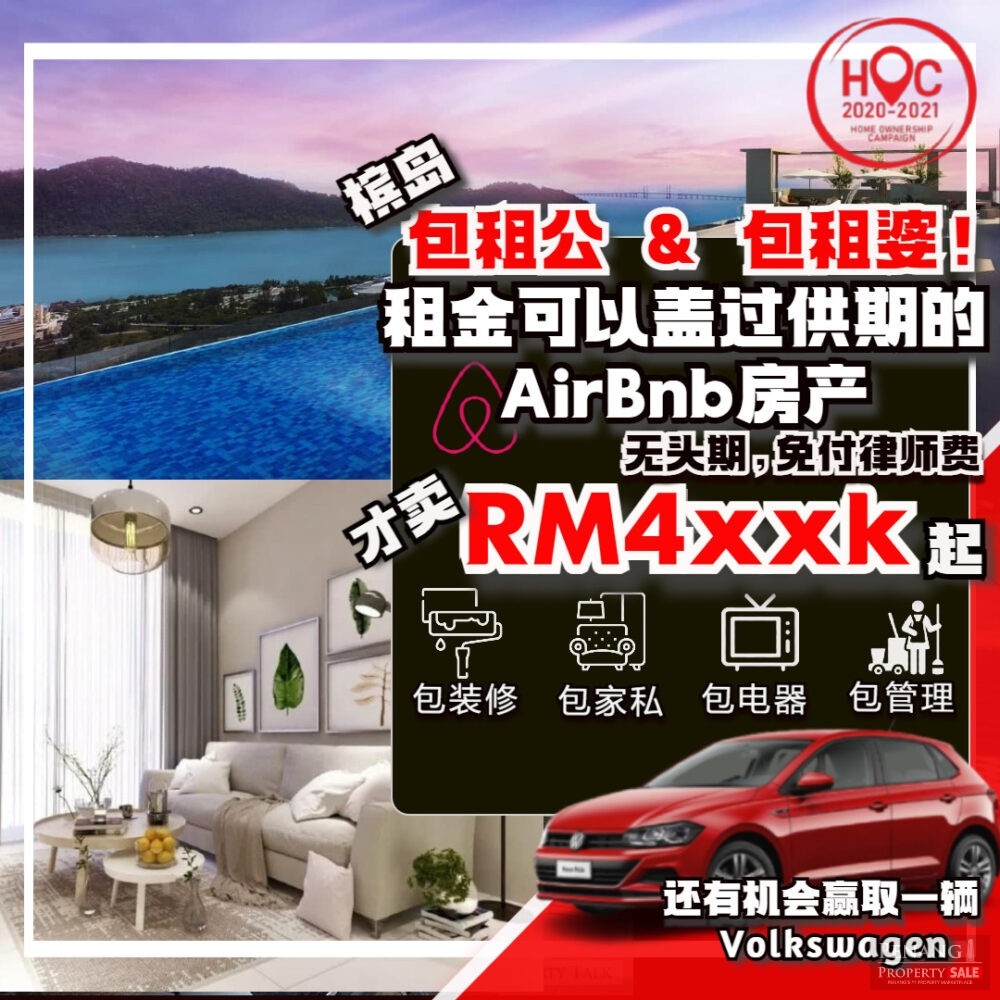 【YOUTUBE VIDEO】 THE BEST INVESTMENT_AIRBNB SERVICED SUITE_FULLY RENO+FULLY FURNIS